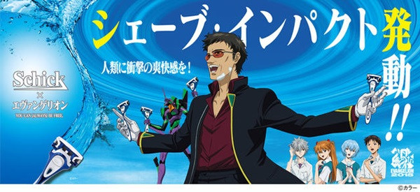 [ANIME/MANGA] Neon Genesis Evangelion - Page 8 0dc437b114f3a1c21fc515fa264d08141431411793_full