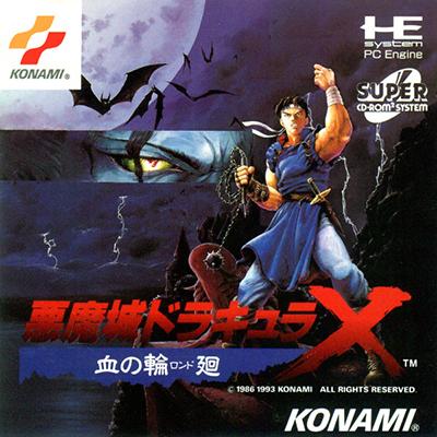 Akumajou Dracula X : Chi no Rondo (Test PC Engine) Akumajou-dracula-x-chi-no-rondo-japan