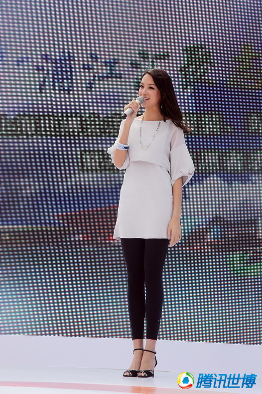 Zi Lin Zhang- MISS WORLD 2007 OFFICIAL THREAD (China) - Page 7 221552_1200x1000_233