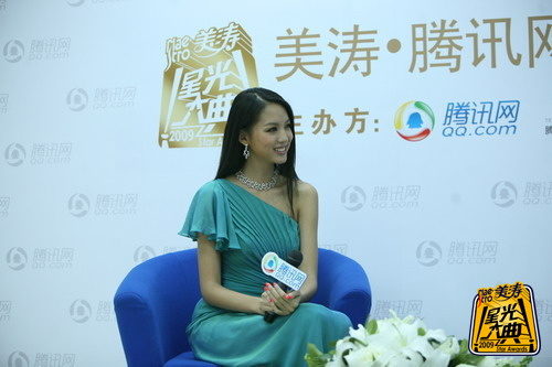 Zi Lin Zhang- MISS WORLD 2007 OFFICIAL THREAD (China) - Page 7 51834_500x500_284