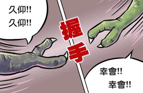 """史上""""最囧接吻""""的理由 20258572"""
