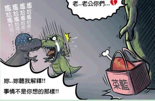 """史上""""最囧接吻""""的理由 20258576"""