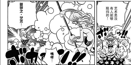 One Piece Manga 718 Spoiler 90696944
