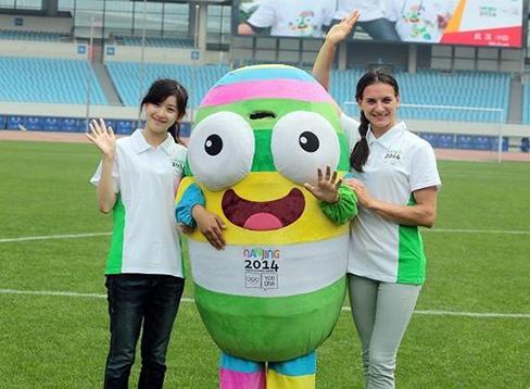 Jeux Olympiques de la jeunesse 2014 Nanjing (CHINE) 100501327