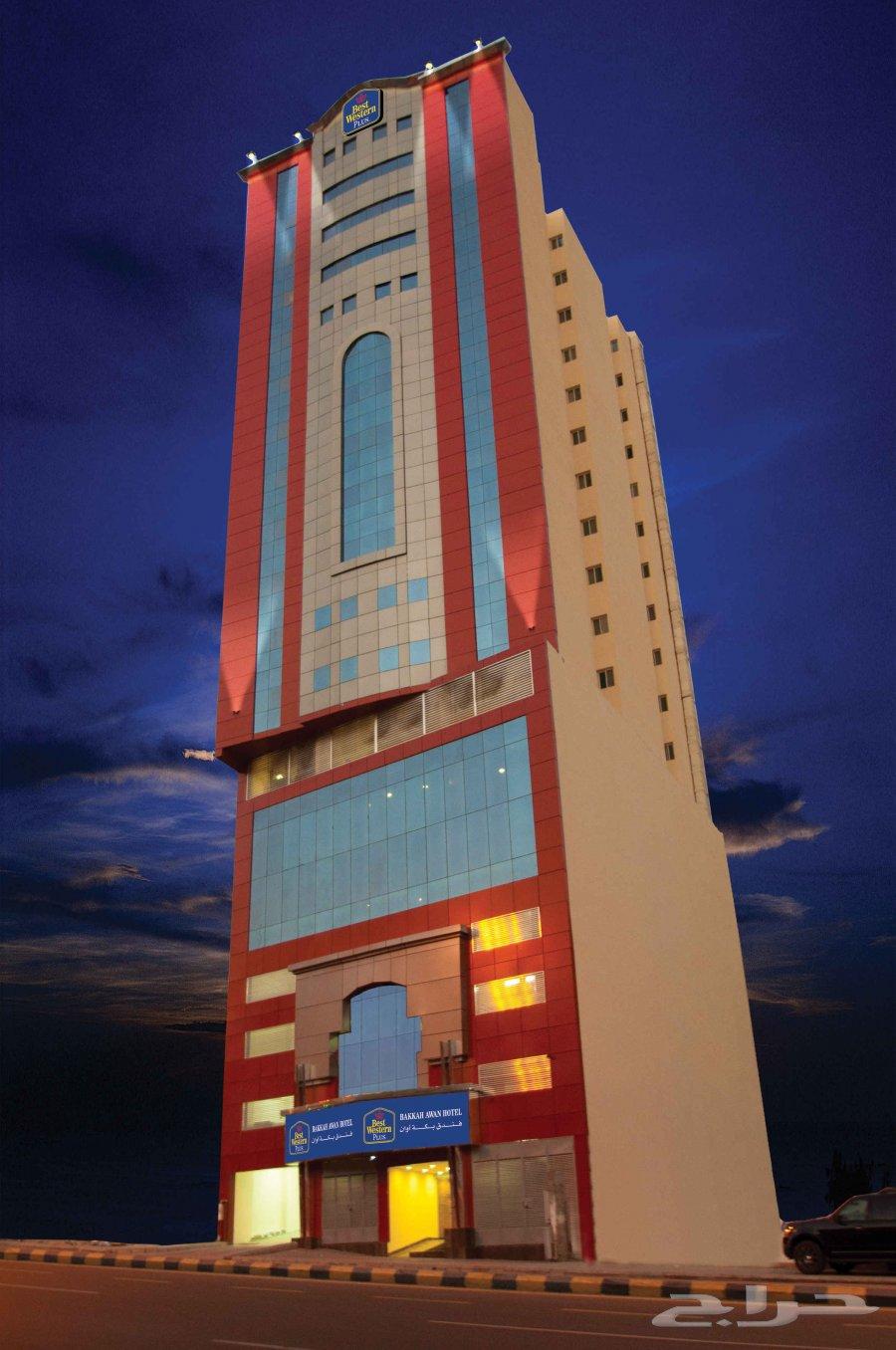 غرف للايجار في مكه.. لرمظان 1434 هـ في فندق 4 نجوم 51c55d32cd4cb