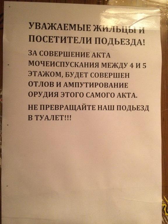 Невосполнимая потеря: Звезда «Эха Москвы» Юлия Латынина покинула Россию. Возвращаться не планирует, по её словам - Страница 14 %D0%BF%D0%BE%D0%B4%D1%8A%D0%B5%D0%B7%D0%B4-%D0%BE%D0%B1%D1%8A%D1%8F%D0%B2%D0%BB%D0%B5%D0%BD%D0%B8%D0%B5-%D0%B0%D0%BA%D1%82-%D0%B2%D0%BE%D0%B7%D0%BC%D0%B5%D0%B7%D0%B4%D0%B8%D1%8F-3920941
