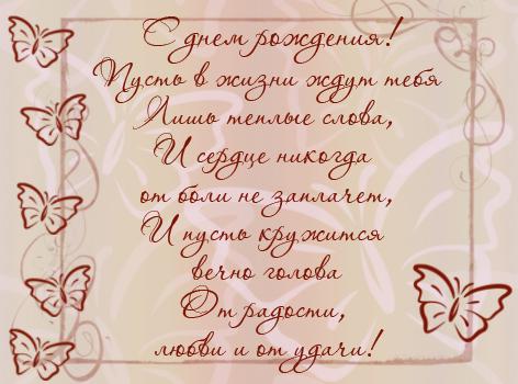 С днем рождения! - Страница 4 24945911_S_Dnem_Rozhdeniya_11