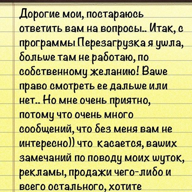 Ксюша Бородина-Омарова - Страница 2 102964561_large_kUmPzCGGDP4