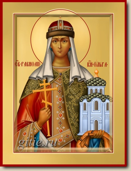 Святая равноапостольная княгиня Ольга, во святом крещении Елена 103289929_large_37SvKnOlga