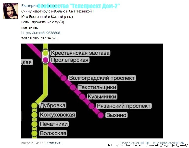Катя Колисниченко-Капелюш. - Страница 2 103683979_large_koleso