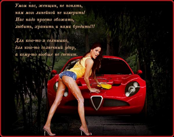 Веселые стихи 103073581_2png