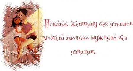 Позитивчик))) - Страница 2 104177187_1