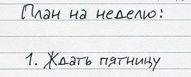 Позитивчик))) - Страница 2 104177197_12