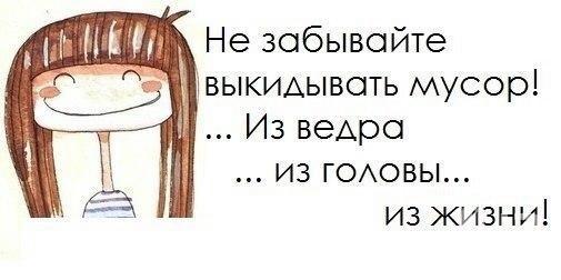 Позитивчик))) - Страница 2 104177199_14