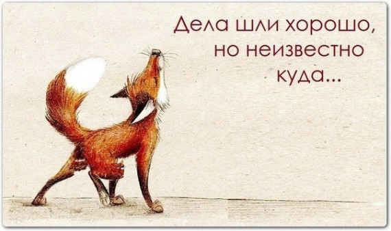 Позитивчик))) - Страница 2 104177207_22