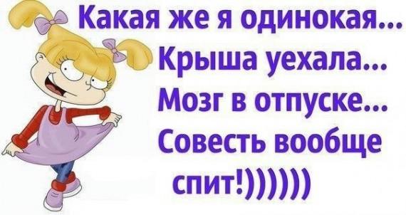 Позитивчик))) - Страница 2 104177209_24
