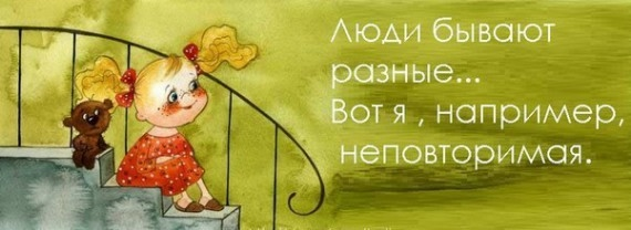 Позитивчик))) - Страница 2 104177213_28