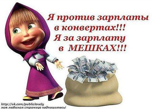 1 апреля - День Смеха - Страница 2 112612967_3924376_1
