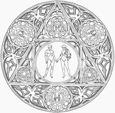 Руны и Vesica Piscis - Страница 6 45459263_121362