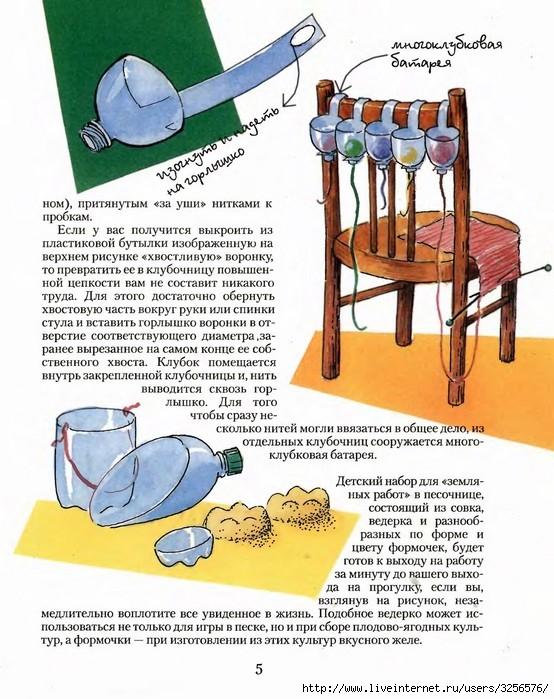 دورة كاملة في التريكو - صفحة 2 45932594_49f38b5c5fd0