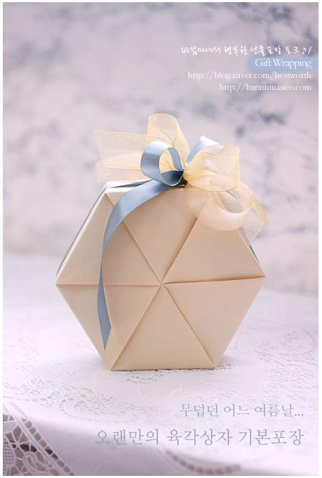 Подарки (идеи с корейских сайтов) 47020294_71