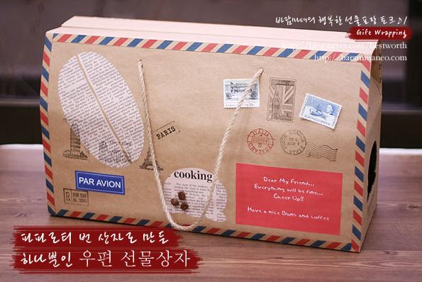 Подарки (идеи с корейских сайтов) 47020403_70