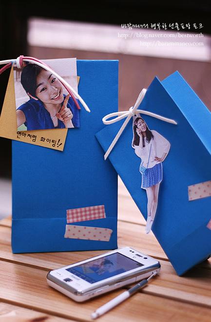 Подарки (идеи с корейских сайтов) 47217303_00