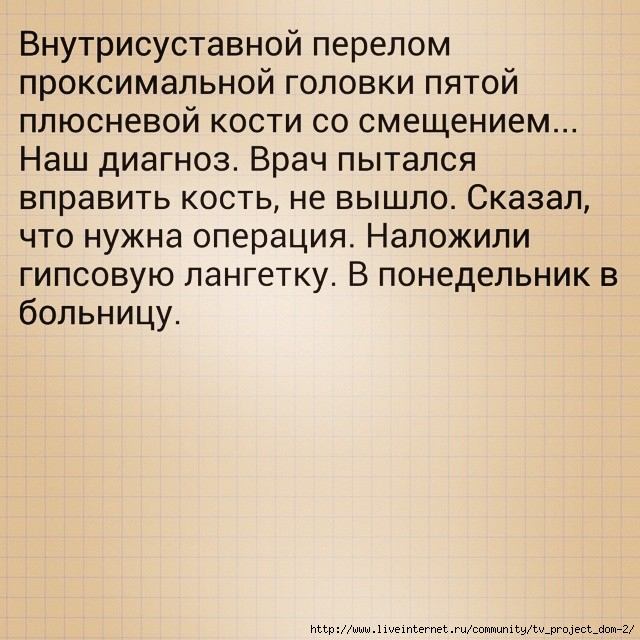 Оля и Илья  Гажиенко. - Страница 8 113518099_large_10375887_422249847912499_498693229_n