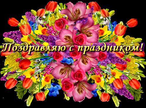 7 день. Выпуск. Праздник! 120187217_gvy83