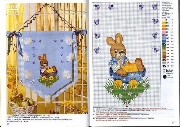 пасхальная вышивка со схемами4 (604x427, 212Kb)