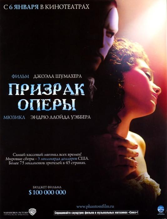 Фильмы, которые стоит посмотреть - Страница 4 36004698_434130