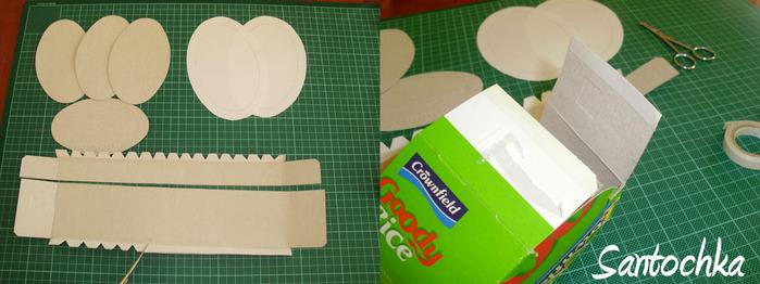 как сделать коробочку любого размера, формы и высоты 39220422_1233843442_02