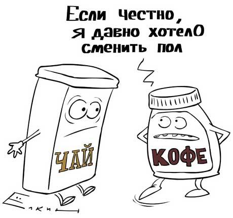 Забавные правила русского языка.  48386854_karikatura