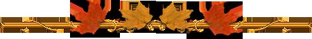 Горизонтальные разделители для текста 48881819_Bezikar