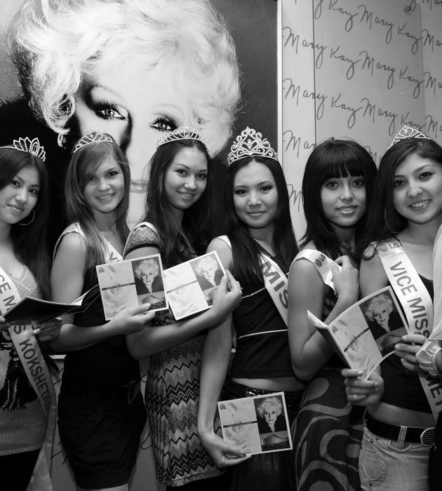 Symbat Madyarova (KAZAKHSTAN 2010) 49099298_IMG_5588