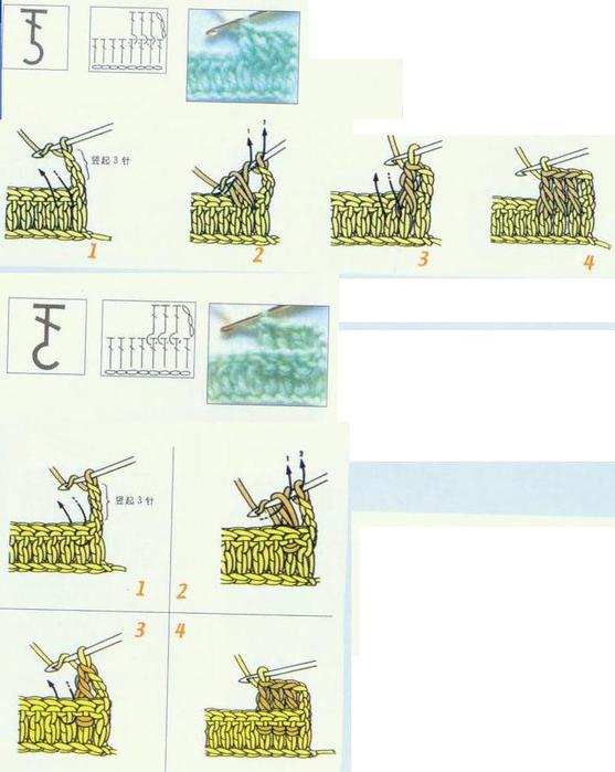 Условные обозначения и как вязать по японским журналам 50951027_p34