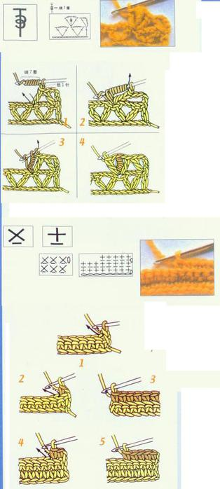 Условные обозначения и как вязать по японским журналам 50952511_p40