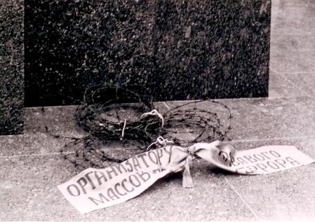 Воспоминания участников. История воздвижения крестов вместо свергнутых монументов Свердлову и Дзержинскому. 55400531_KOLYUCHAYA_PROVOLOKA_U_MONUMENTA_SVERDLOVU