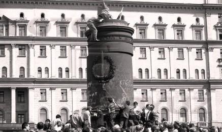 Воспоминания участников. История воздвижения крестов вместо свергнутых монументов Свердлову и Дзержинскому. 55400874_PUSTOY_POSTAMENT_DZERZHINSKOMU__PO_NEMU_LEZUT_LYUDI