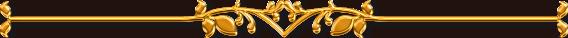 Горизонтальные разделители для текста 56863286_1269379269_e52e2bf76396