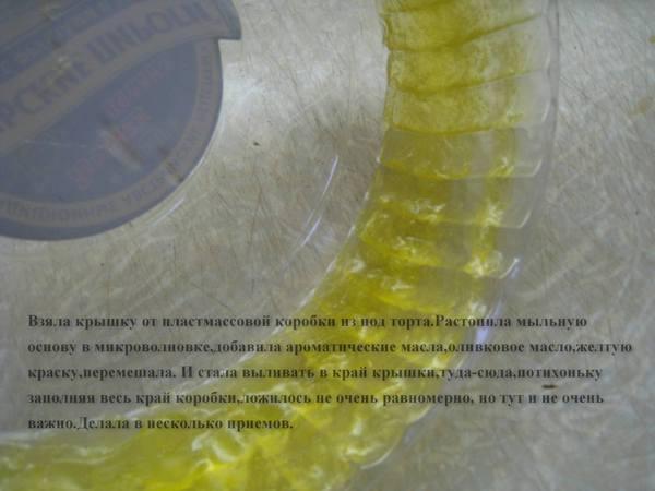 Мыльный тортик! Мастер-класс 57597151_tort_006o