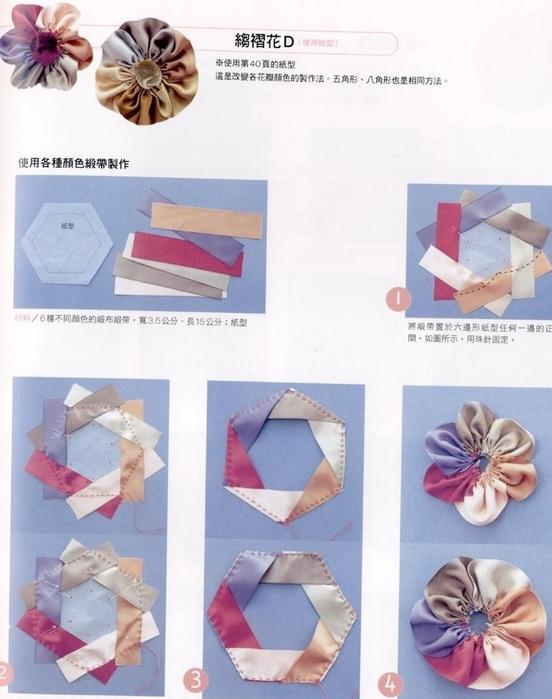 Изготовление цветов из лент. 57674011_1271061974_0231