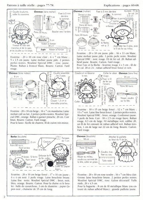 Крошечные куколки. Книга с выкройками 62118862_8