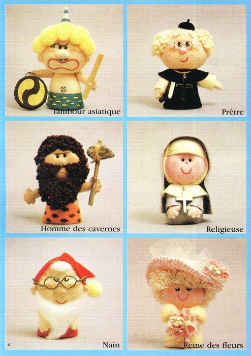 Крошечные куколки. Книга с выкройками 62119146_10