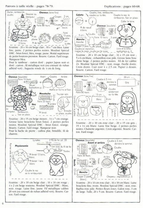 Крошечные куколки. Книга с выкройками 62119167_12