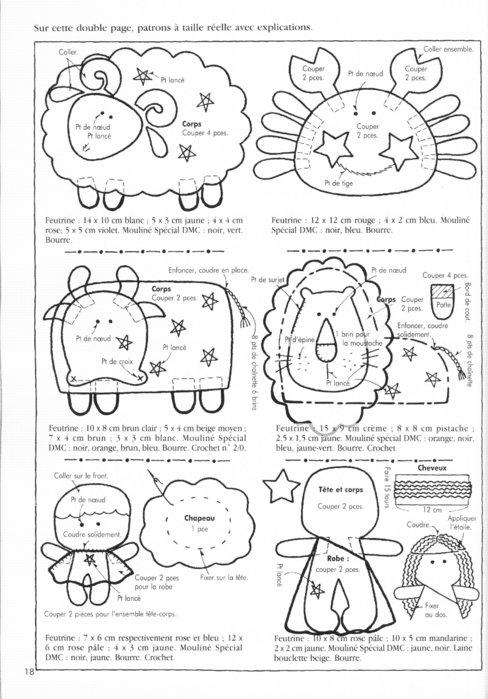 Крошечные куколки. Книга с выкройками 62120183_24