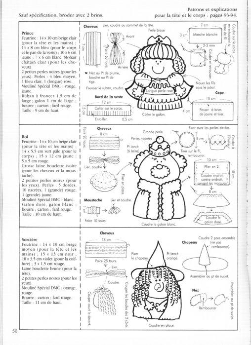 Крошечные куколки. Книга с выкройками 62123718_57