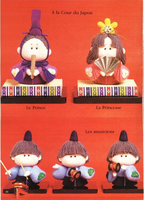 Крошечные куколки. Книга с выкройками 62124474_63