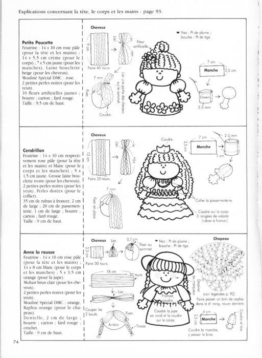 Крошечные куколки. Книга с выкройками 62126211_81