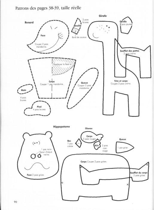 Крошечные куколки. Книга с выкройками 62128059_97